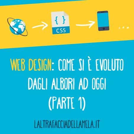 Web design: come si è evoluto dagli albori ad oggi (parte 1)